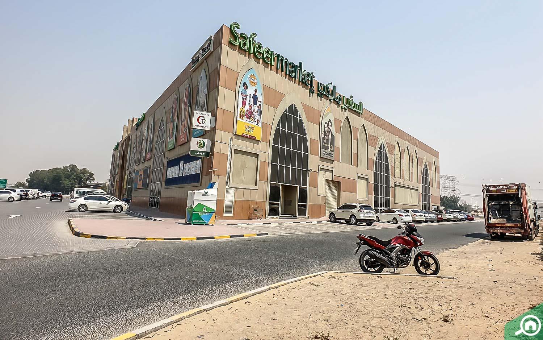 Safeer Market near Hoshi
