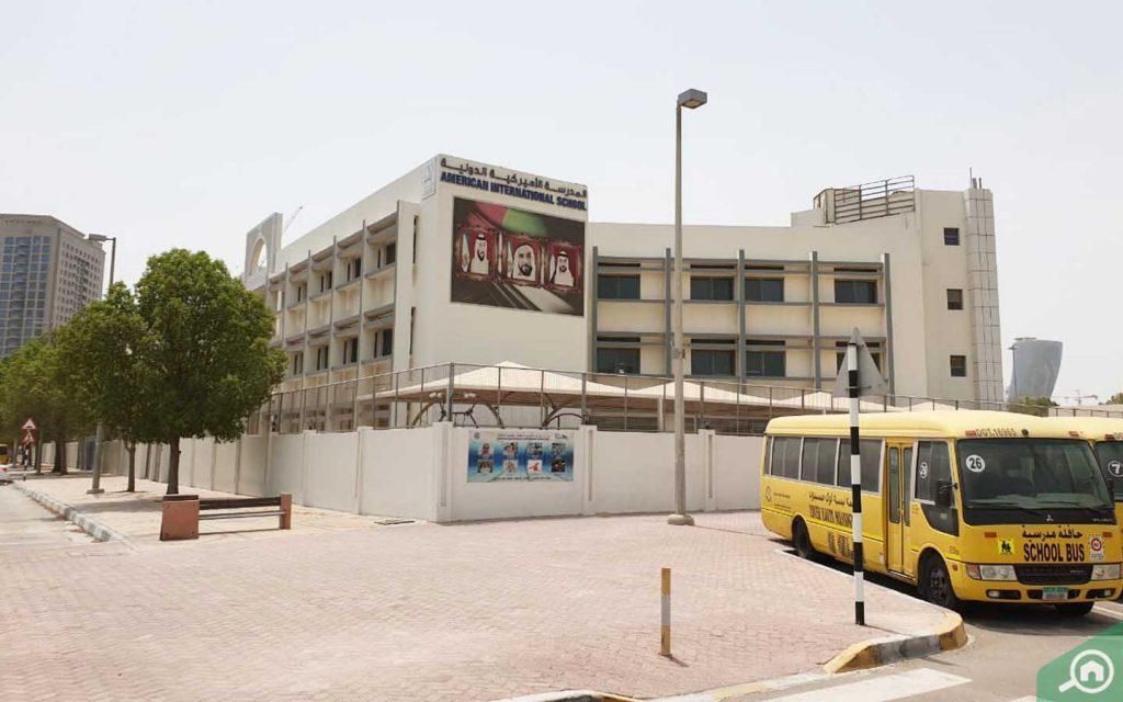 school in Al Aman