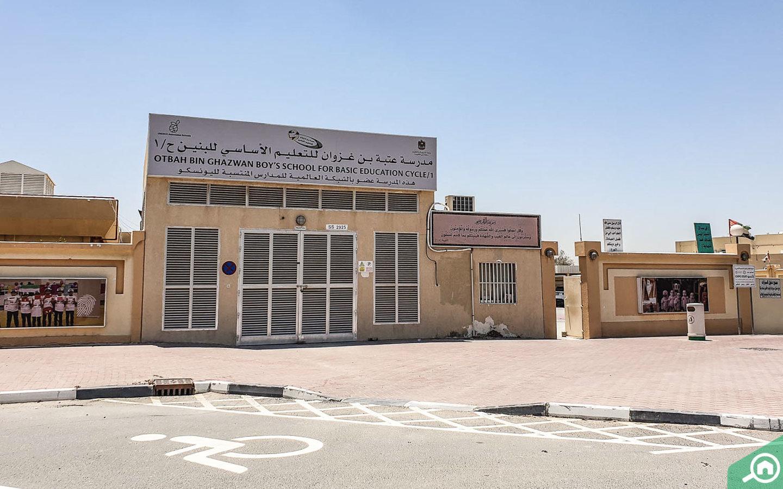 School in Al Khawaneej