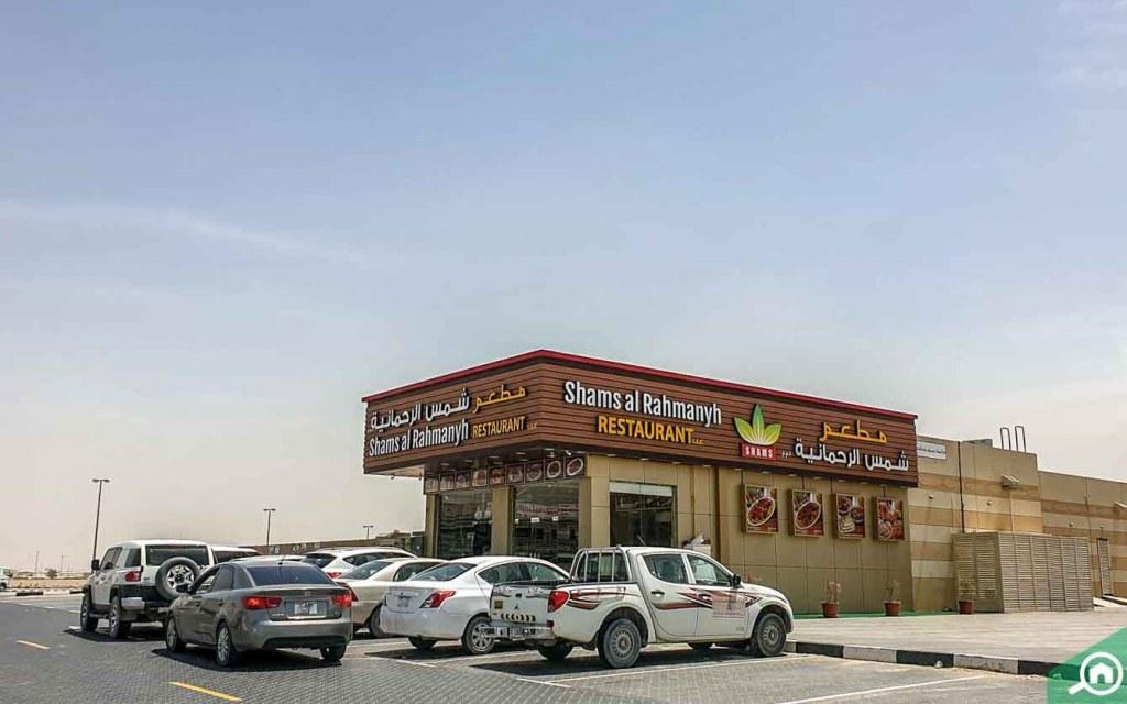 Shams Restaurant in Emirates Industrial City
