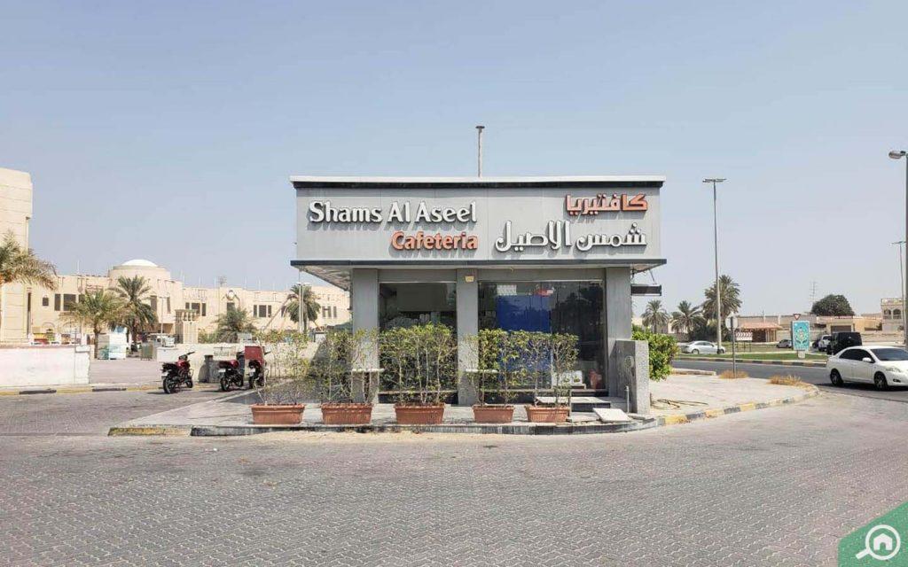 Cafeteria in Al Jazzat
