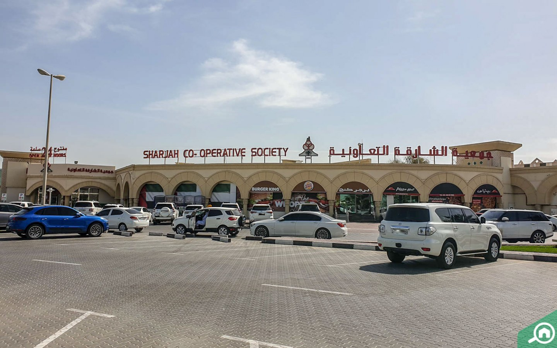 supermarket in Al Gharayen