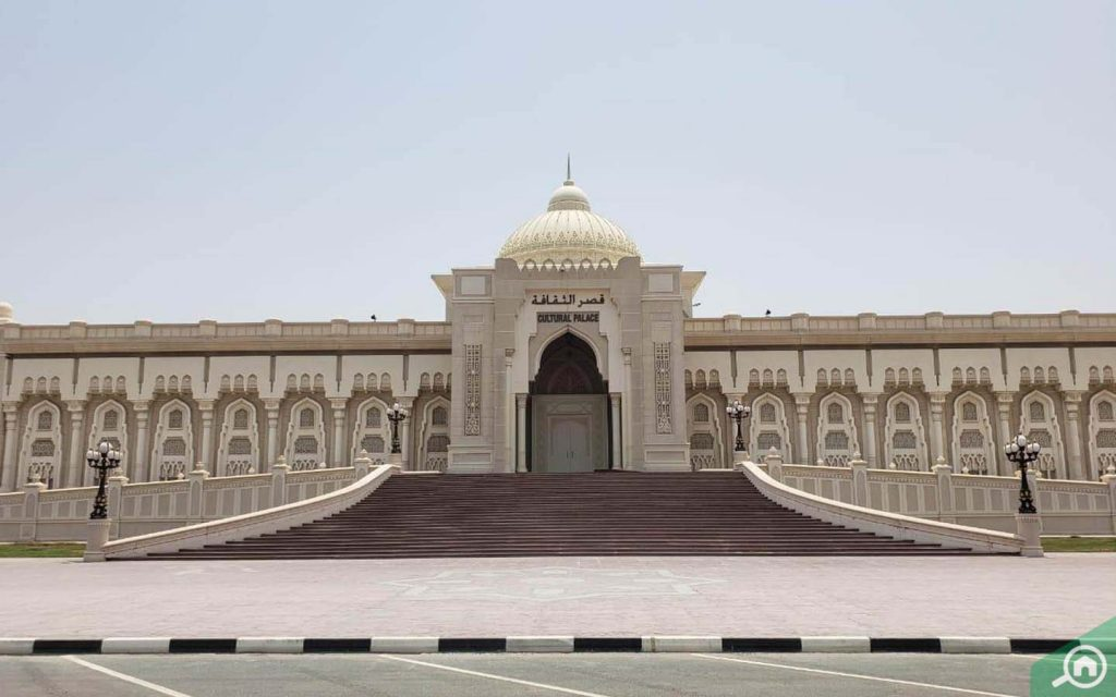 Sharjah Cultural Palace