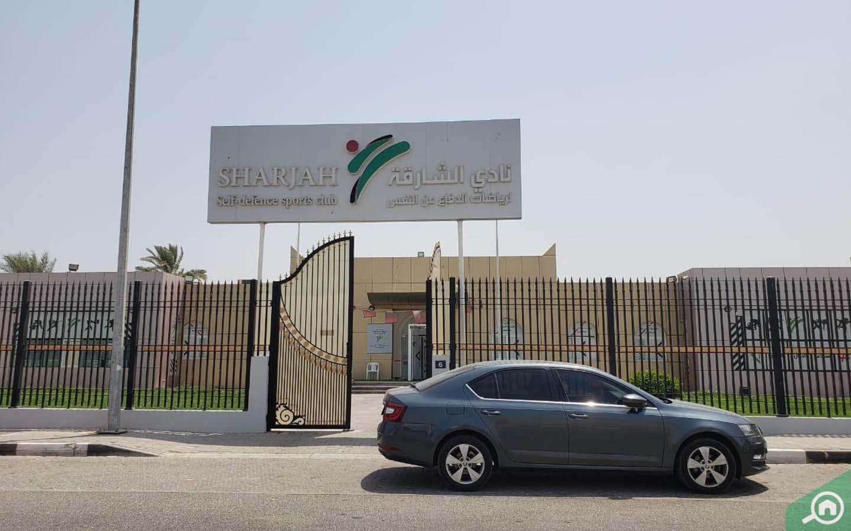 Sharjah Self Defence Sports Club