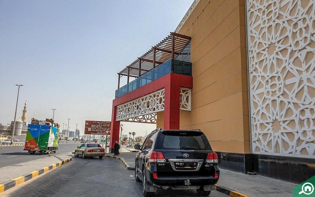 Sharjah Sports Centre