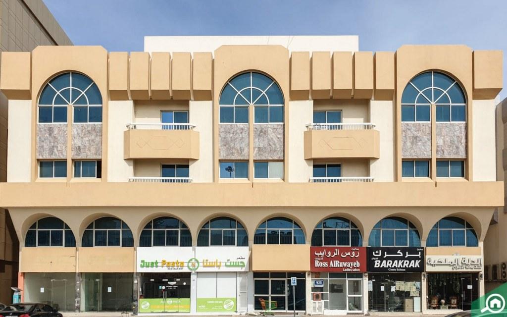 shops in Al Karamah