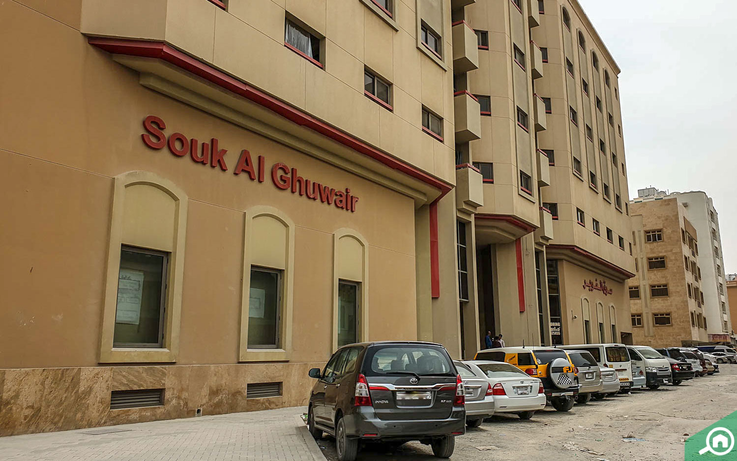 souq al ghuwair