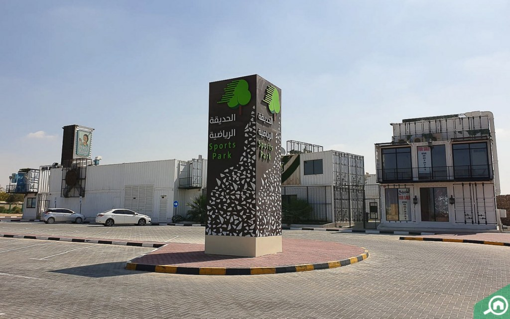Park In Al Hamidiyah