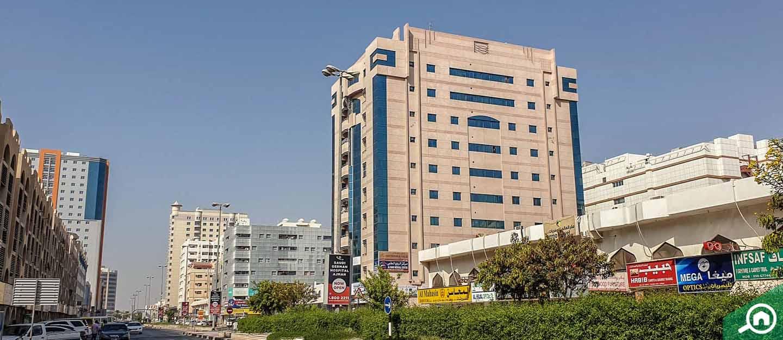 Al Nakhil