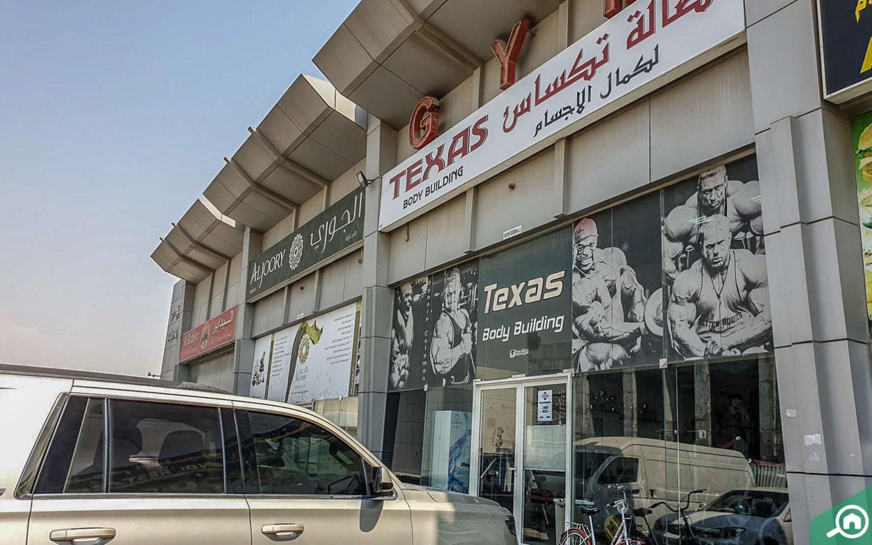 Texas Body Building Gym near Hoshi