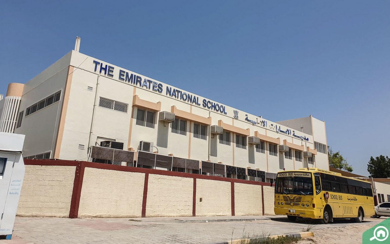 The Emirates National School Al Nekhailat