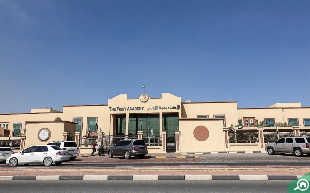 School in Al Hamdiyah