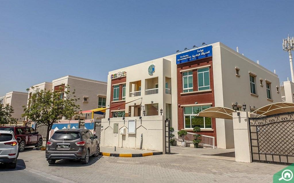 The Garden Dermatology Clinic near Al Azra