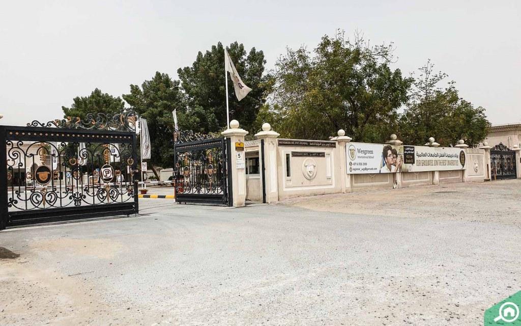 school near Industrial Area