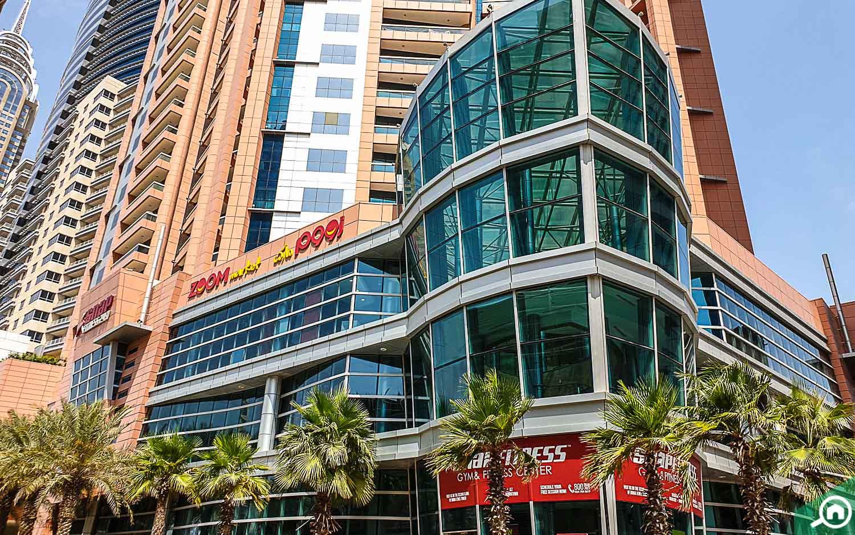 zoom supermarket near Dubai Internet City