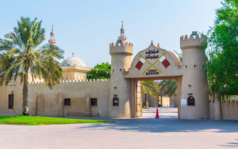 متحف عجمان بالقرب من الجرف