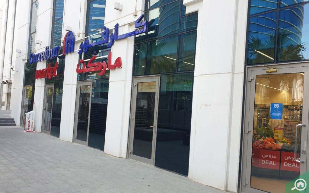Carrefour in Al Aman
