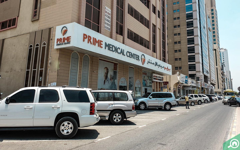 clinic in al mahatah