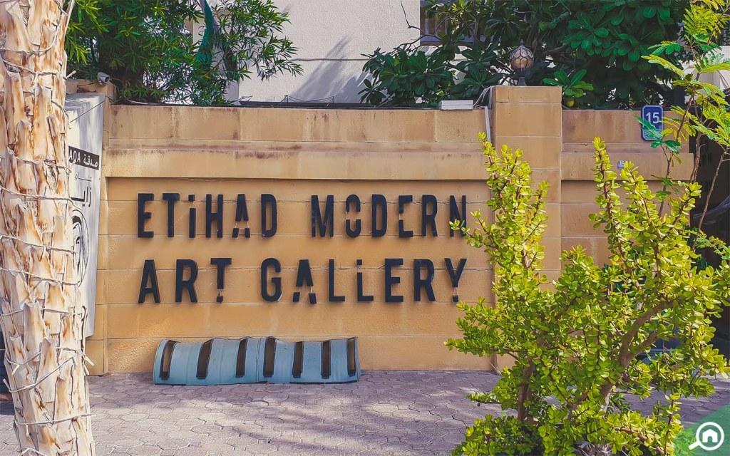 معرض الاتحاد للفن الحديث