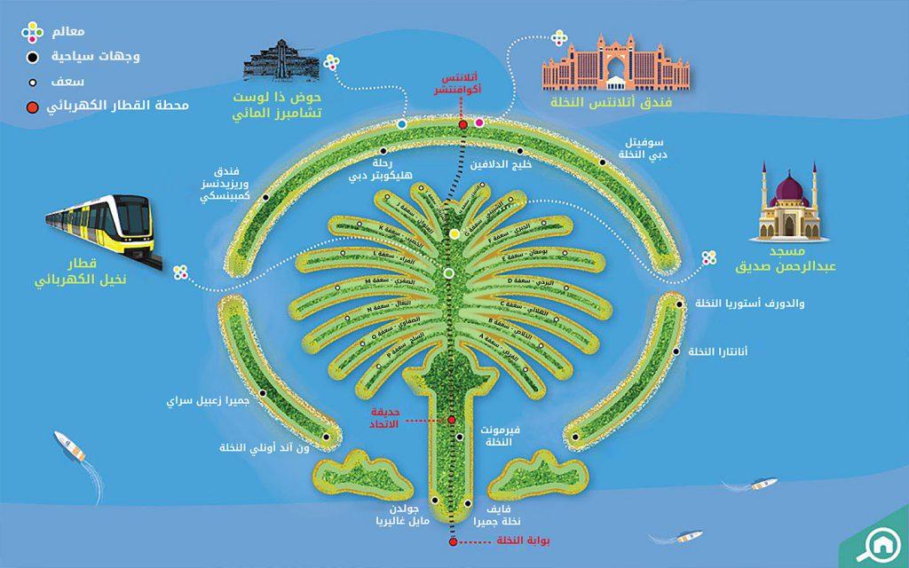 خريطة نخلة جميرا