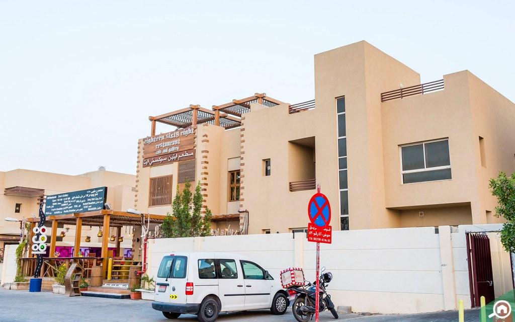 Eighteen Sixty Eight Restaurant in Al Raha Gardens