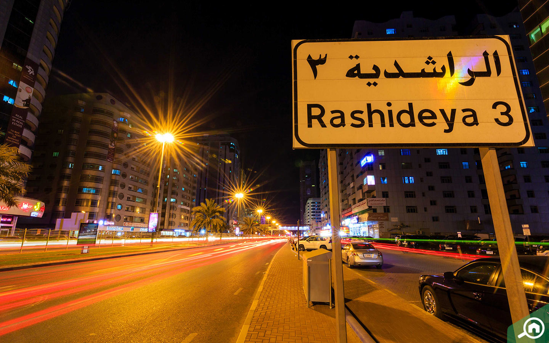 living in al rashidiya ajman