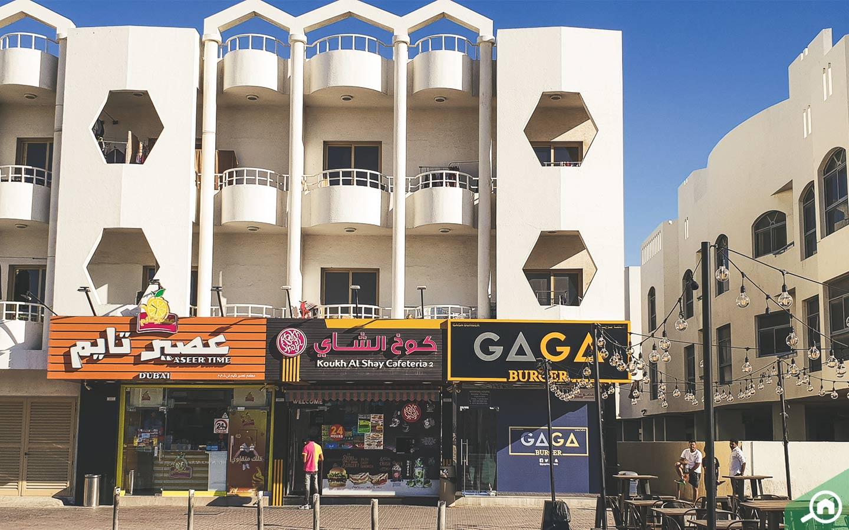 restaurants in al hudaiba