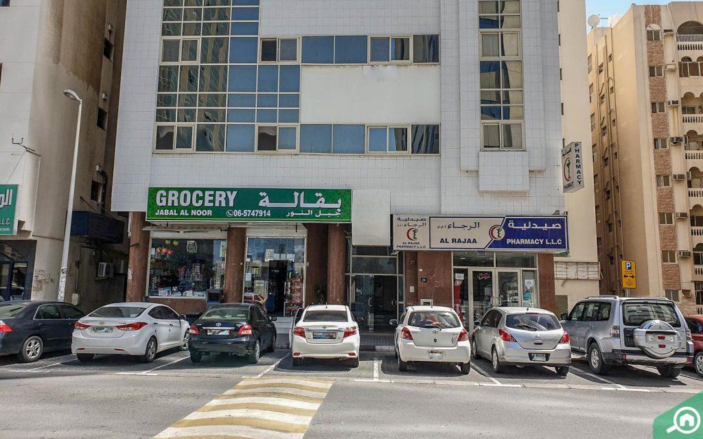 shops in corniche al buhaira