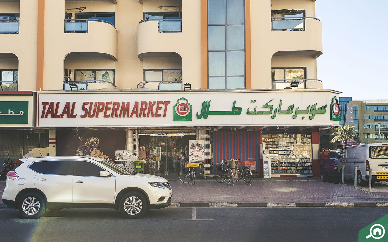 Talal Supermarket in Al Hudaiba