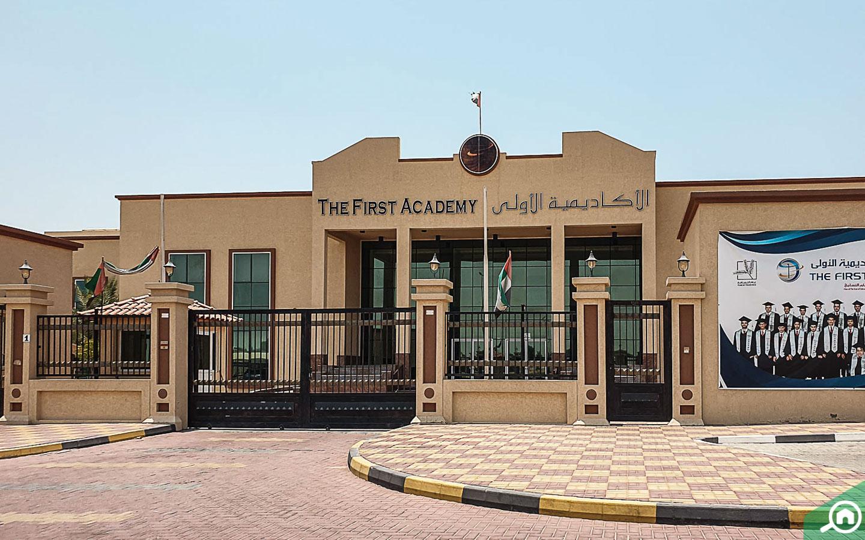 school near Al Rawda 2