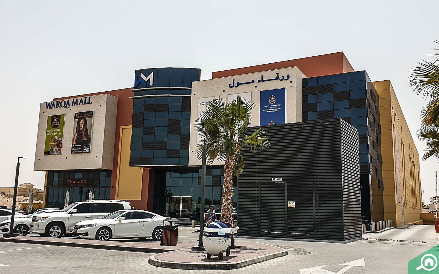 Mall in the area