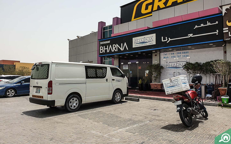 restaurant in Al Warqaa 4