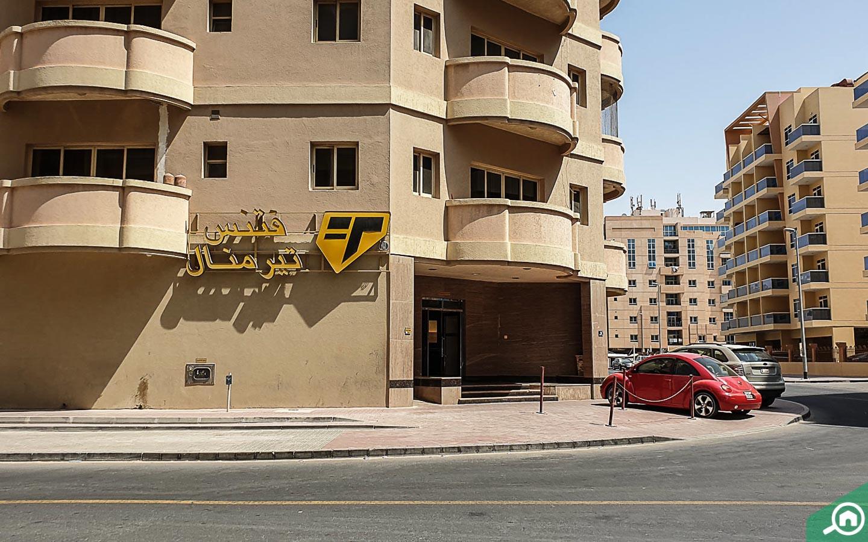 gym in Al Warqaa 4