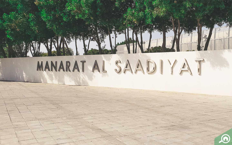 Sheikh Zayed Mosque Al Rawda 2