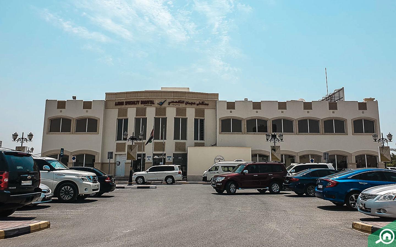 hospitals near al rawda 3
