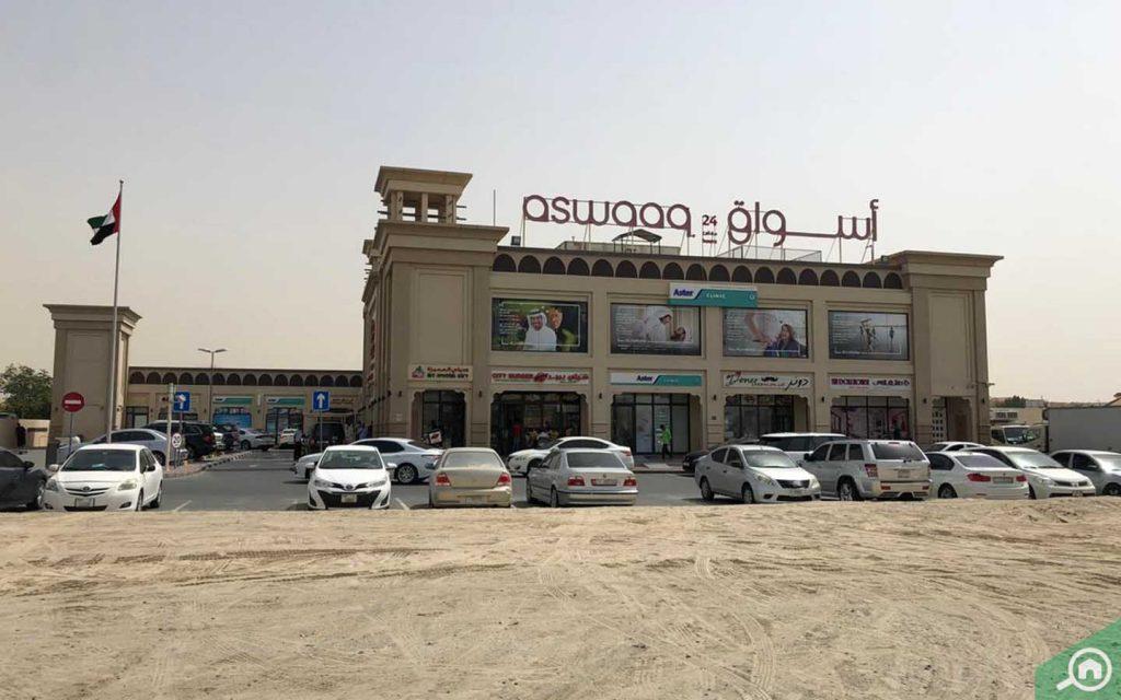 aswaaq mall