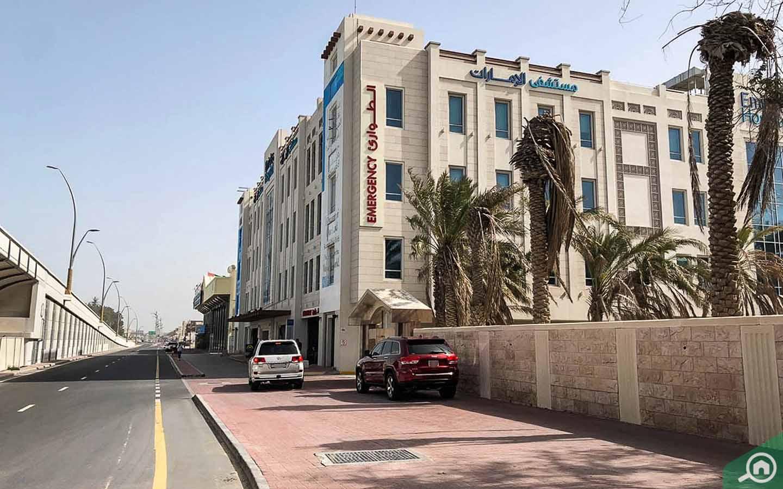 Emirates Hospital Jumeirah 2