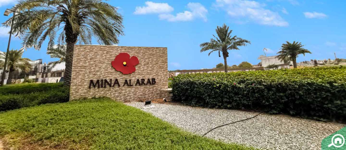 Mina Al Arab Entrance
