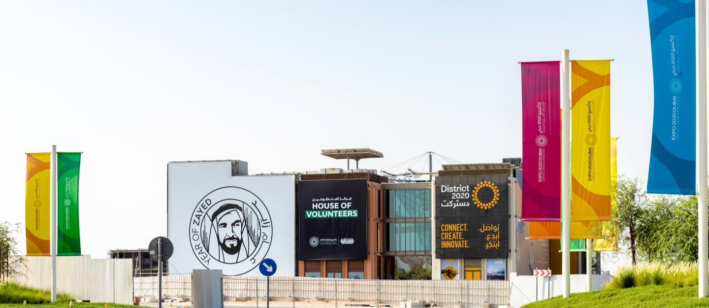 مدينة دبي للاستوديوهات