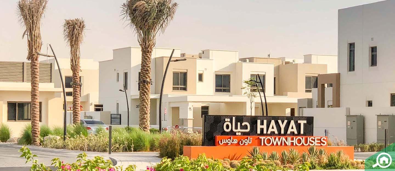 living in hayat townhouses, town square dubai