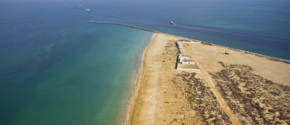 Umm Al Quwain Marina
