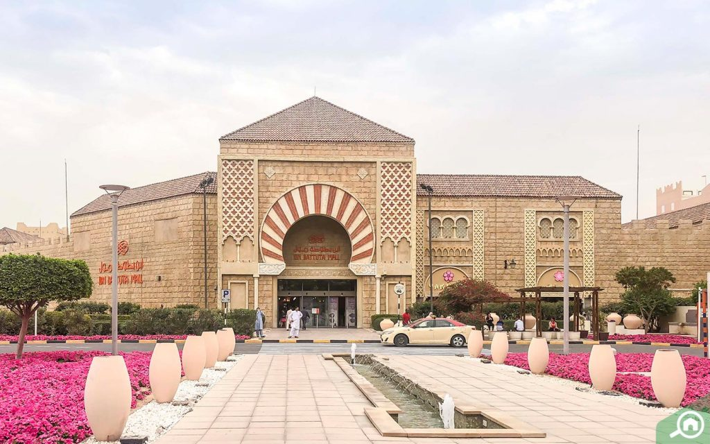outside view of ibn battuta mall