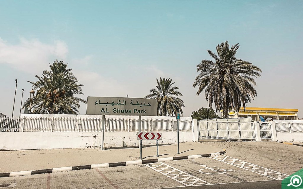park in Al Shahba