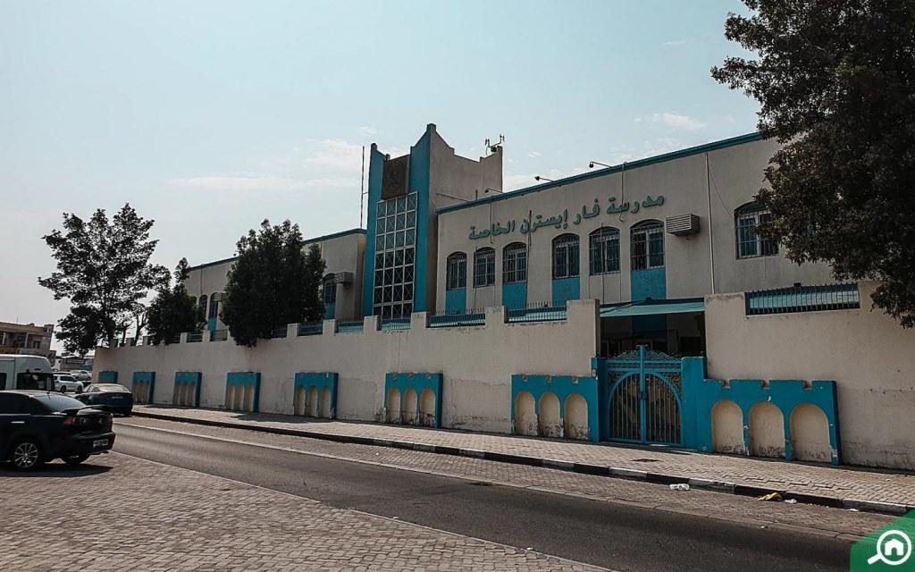 school in Al Shahba