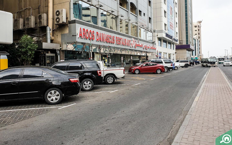 Aroos Damascus Restaurant in Al Nud