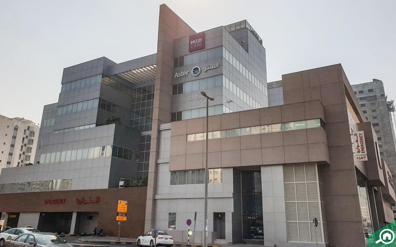 Medcare Hospital, Sharjah