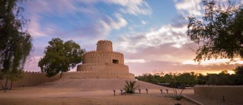Central District, Al Ain