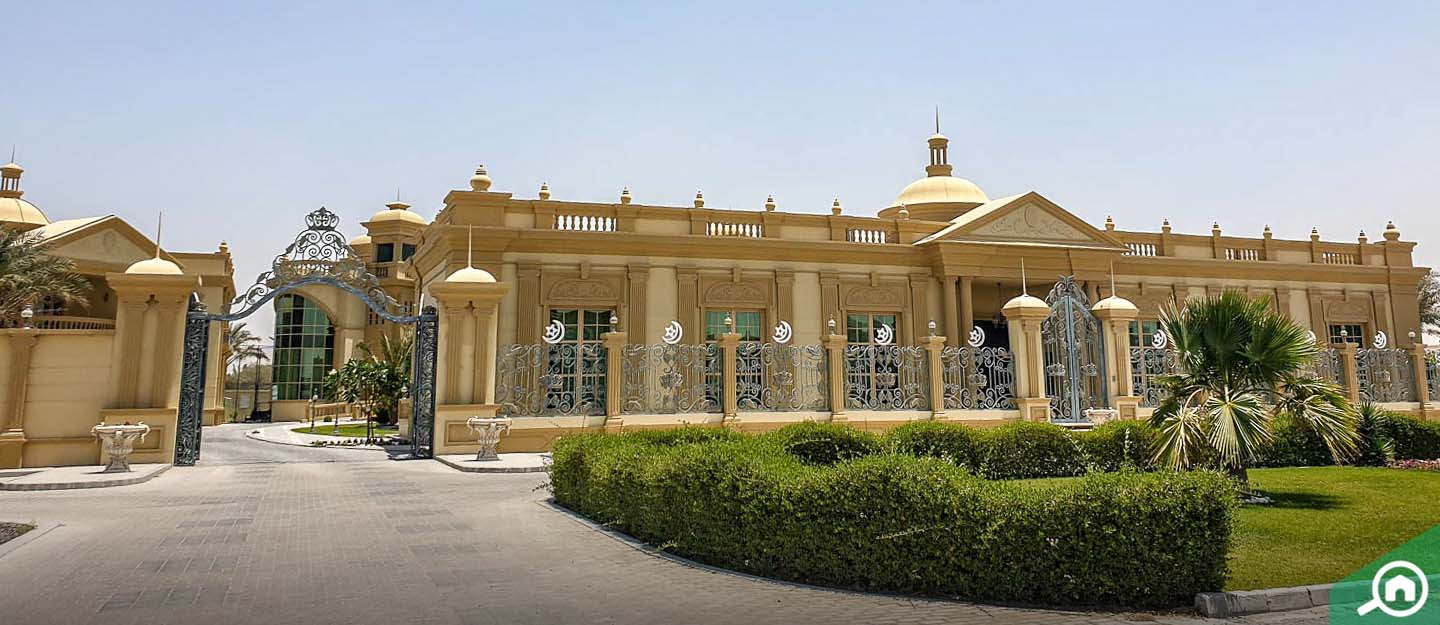 Al Noaf Sharjah Area Guide