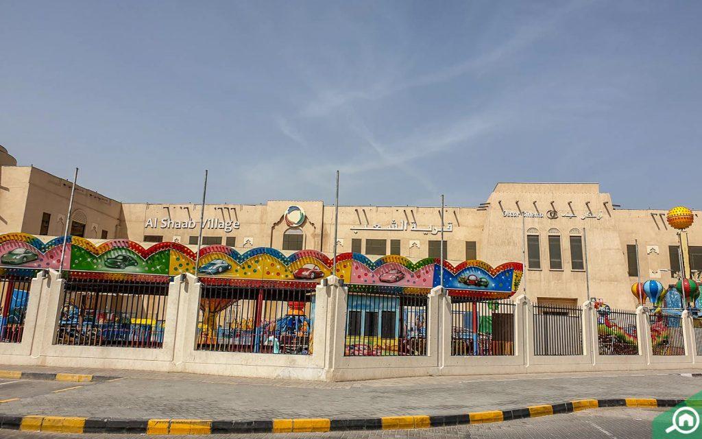 Al Shaab Village near Al Qadisiya