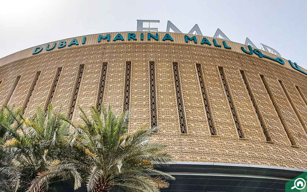 Dubai Marina Mall outside view